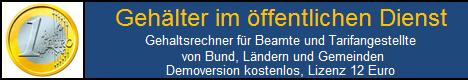 """TVöD-S  präsentiert """"Gehaltsrechner für den öffentlichen Dienst"""""""
